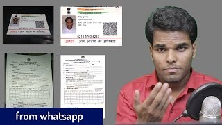 How Get Perfect print from whatsapp images documents hindi video