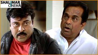 Chiranjeevi & Brahmanandam Best  Comedy Scenes Back To Back || Telugu Latest Comedy Scenes
