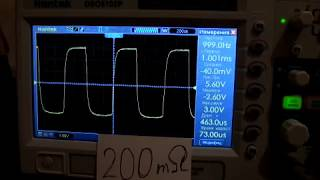 YR1035, форма сигнала в зависимости от выбранного диапазона измерения сопротивления