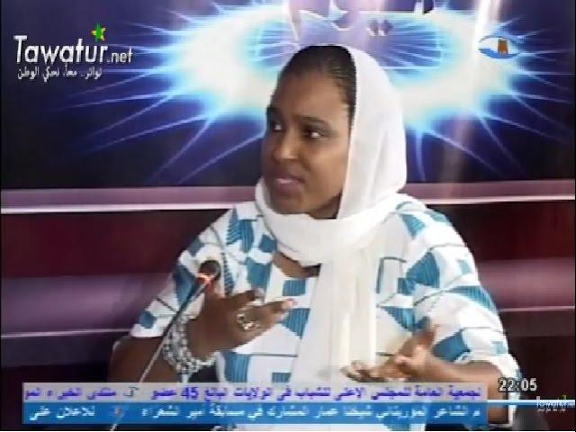 Dernière apparition médiatique de la jeune militante Oumou Kane  avant son arrestation | Chinguit TV
