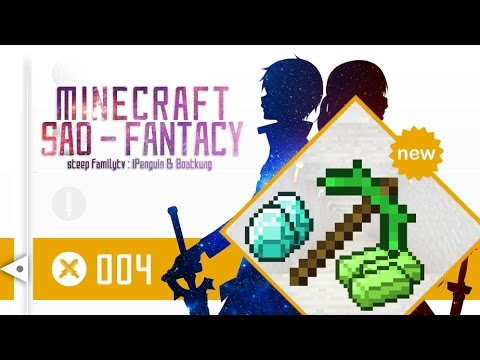 Minecraft - SAO Fantasy #4 แร่ประหลาดชนิดใหม่ [เป้&โบ้ท] | dks.in.th