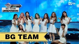 [BGTEAM] [Vietsub] MOMOLAND - Only One You (Live) mp3