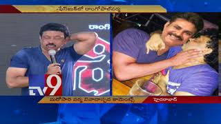 RGV comments on Pawan Kalyan - TV9