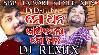 Mo Dhana Bhangidela Mo Mana- Humane Sagar Odia😥Sad Song SBP Tapori Style Mix By Dj Dalu King Of JSG