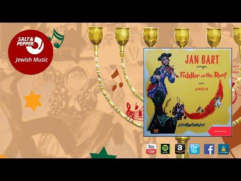 Jan Bart - If I Were A Rich Man