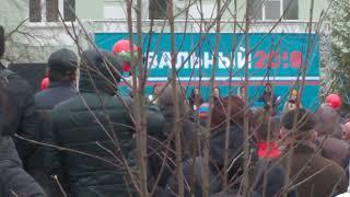 Навальный Ижевск 11.11.17