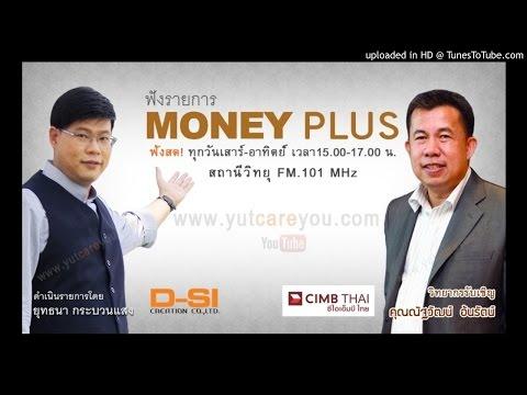 ประเมินสถานการณ์ตลาดหุ้นไทยและกลยุทธ์ในการลงทุน (17/05/58-2)