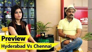 CSK vs SRH: Dhoni के धुरंधरों के खिलाफ हार का सिलसिला तोड़ पाएगी हैदराबाद | Sports Tak