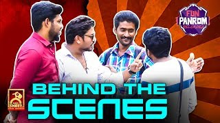 Fun Panrom - Behind the Scenes | Rj Vigneshkanth Narrates | Black Sheep | SS64