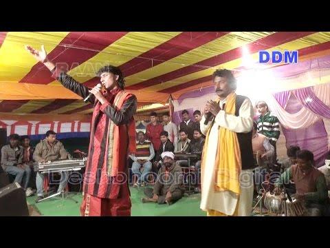 Raju Rasiya Jagran || Maiya Ka Darbar Bari Pyara Hain || Raju Rasiya Stage Show || DDm