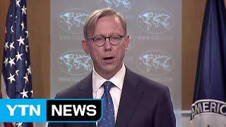 """美국무부 """"이란 반정부 시위로 1천명 이상 피살됐을수도"""" / YTN"""