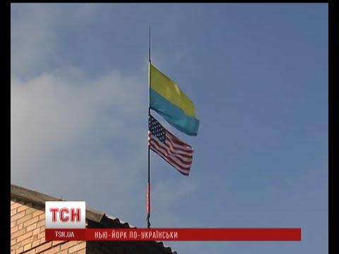 Україна втратила шанс мати свій Нью-Йорк у прифронтовій зоні