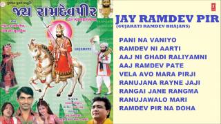 Ramdev Jayanti Special Bhajans Gujarati I Jay Ramdev Pir I Full Audio Songs Juke Box
