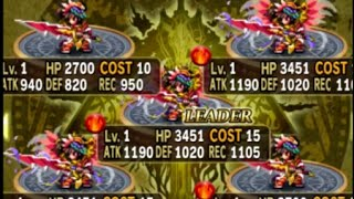 Brave Frontier Unit Injection