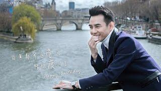 ENG SUB 放弃我 抓紧我 Stay With Me Joe Chen Wang Kai