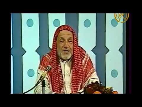 وصية الشيخ الجليل على الطنطاوي رحمه الله للأمة - YouTube