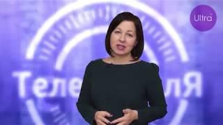Капитальный ремонт МКД должна сделать администрация Рубцовска  Теленеделя от 13 12 2017
