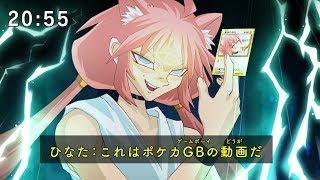 【※遊戯王動画ではありません】猫宮ひなたのポケモンカード基礎講座