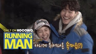 Jong Kook & Ji Hyo True Feelings Came out Because They Were So Happy! [Running Man Ep 436]