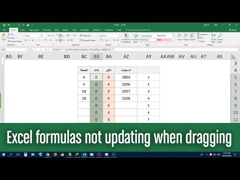 Spreadsheet formulas not updating automatically