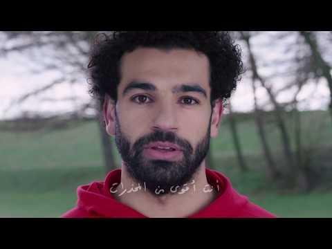 NO DRUGS With Mohamed Salah & Mohamed hamaki