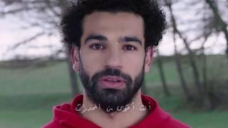 NO DRUGS With Mohamed Salah & Mohamed hamaki.mp3