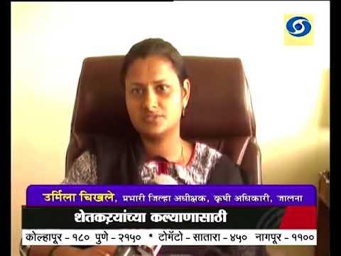 Krishivarta Bajarbhav - 28 May 2018 - कृषीवार्ता बाजारभाव