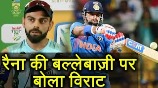 India Vs South Africa 1st T20 Match 2018 Playing 11