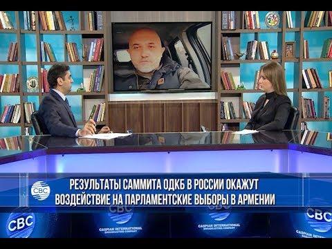 Российский политолог: Все что происходит в Армении похоже на цирк