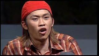 Hài Hoài Linh, Hồng Vân Hay Nhất - Hài Kịch Cười Bể Bụng - Khóc Mướn