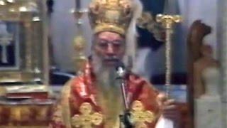 Ι.Μ.Ν. ΑΓΙΟΥ ΜΗΝΑ (Θεία Λειτουργία - Αγίου Φωτίου του Μεγάλου)