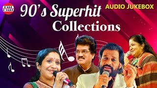 90's Superhit Collections | Audio Jukebox | K J Yesudas | M G Sreekumar | K S Chithra | Sujatha