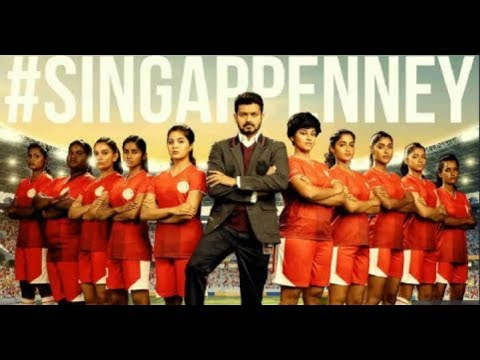 bigil---singappenney-lyric-video-|-thalapathy-vijay,-nayanthara-|-a.r-rahman-song-review-&-reaction