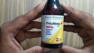 polybion SF syrup full review in Hindi, benefits, uses,side-effect , B-complex ki sabse sasti dava