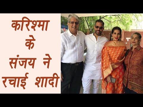 Karishma Kapoor's Ex Husband Sunjay Kapur...