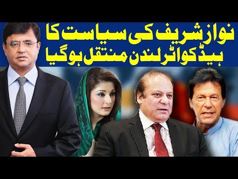 Dunya Kamran Khan Ke Sath - 22 September 2017 - Dunya News