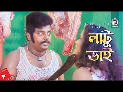 Lattu Vhai | Movie Scene | Dipjol | Killer Dialogues in Bangla