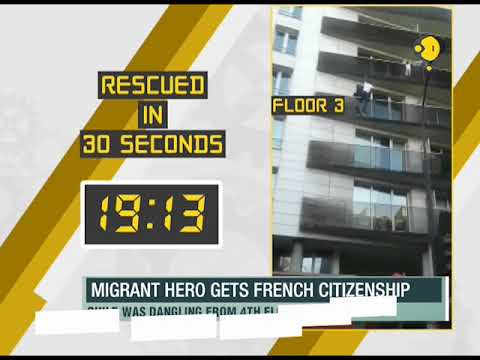 WION Fineprint: President Macron gives Malian migrant honorary French citizenship