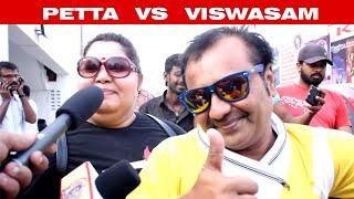 Petta Vs Viswasam public review  | Ajith Kumar, Nayanthara | Siva | Rajini | Karthik Subburaj