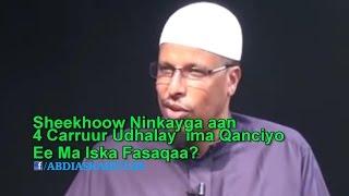 Sheikh Shibli & Su'aasha Ninkeyga Aan 4 Carruur Udhalay Sariirta iguma Qanciyo ''Talo Muhiim ah''