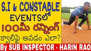 S.I & CONSTABLE 100M RUNNING TECHNIQUES | In Telugu | By Harin Rao