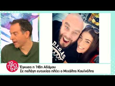 GOSSIP - 15/12/2017 | To Πρωινό
