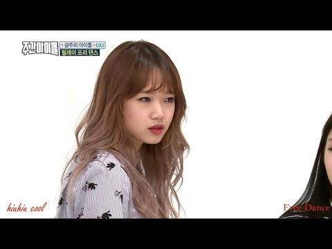 Choi Yoojung _ 최유정 _ Weki Meki Dancing (Part 1)