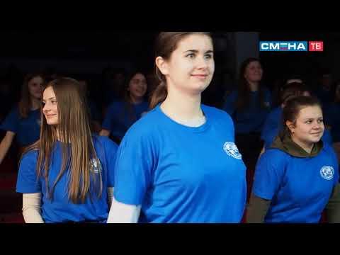 Презентация образовательной программы «Мир открытий»  в ВДЦ «Смена»