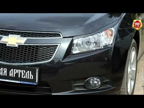 Накладки на фары (реснички) Chevrolet Cruze (russ-artel.ru)