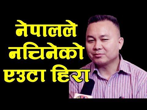 नेपालले चिन्न नसकेको एउटा हिरा, को हुन् उनी ? Subash Subba Limbu