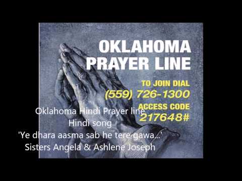 Oklahoma Hindi Prayer line song by Angela & Ashlene