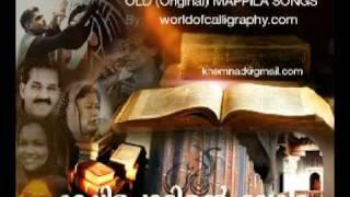 Old Mappila Song - Ibrahim Nabiyullah - Khaleelullah Chemand