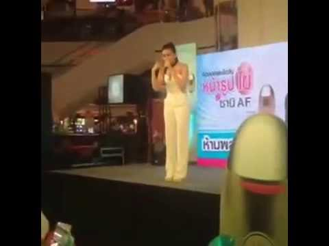 ซานิ ร้องเพลงงาน Ms Egg @Central ปิ่นเกล้า