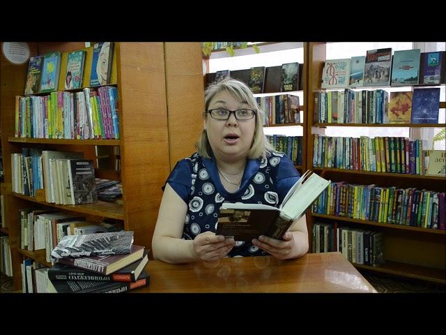 Изображение предпросмотра прочтения – ИринаГагарина читает произведение «Молния» А.И.Солженицына